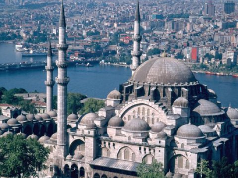 Unusual facts about Turkey that you might not know about